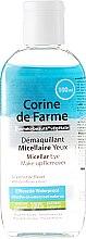 Düfte, Parfümerie und Kosmetik Augen-Make-up Entferner - Corine De Farme Micellar Eye Make-up Remover