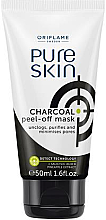 Düfte, Parfümerie und Kosmetik Peel-Off Gesichtsmaske mit Aktivkohle - Oriflame Pure Skin Charcoal Peel-off mask