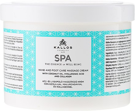 Pflegende Massagecreme für Füße und Hände - Kallos Cosmetics SPA Hand and Foot Care Massage Cream — Bild N1