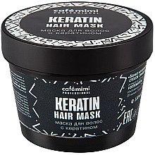 Düfte, Parfümerie und Kosmetik Haarmaske mit Keratin für geschädigtes Haar - Cafe Mimi Professional Keratin Hair Mask