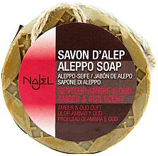 "Aleppo-Seife ""Amber und Oud"" - Najel Aleppo Soap Amber& Oud Scent — Bild N3"
