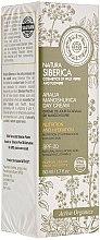 Düfte, Parfümerie und Kosmetik Pflegende und feuchtigkeitsspendende Tagescreme für trockene Haut SPF 20 - Natura Siberica