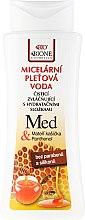 Düfte, Parfümerie und Kosmetik Mizellen-Reinigungswasser mit Gelée Royale und Coenzym Q10 - Bione Cosmetics Honey + Q10 Water
