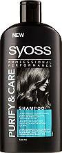 Düfte, Parfümerie und Kosmetik Shampoo für fettigen Ansatz und trockene Spitzen - Syoss Pure&Care Roots And Tips Shampoo