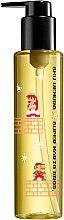 Düfte, Parfümerie und Kosmetik Haar-Öl-Elixier - Shu Uemura Art Of Hair Essence Absolue Nourishing Protective Oil Super Mario Bros