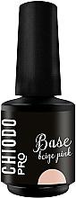 Düfte, Parfümerie und Kosmetik Nagelunterlack Dark Pink - Chiodo Pro Base Dark Pink