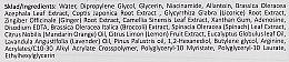 Beruhigende Tuchmaske mit Extrakten aus Brokkoli, Grünkohl und Spinat - Missha Phytochemical Skin Supplement Sheet Mask Chlorophyll/AC Care — Bild N4