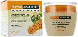 Düfte, Parfümerie und Kosmetik Pflegende und feuchtigkeitsspendende Nachtcreme mit Sanddorn und Limettenblüten - Bielita Buckthorn & Lime Night Cream