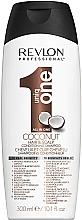 Düfte, Parfümerie und Kosmetik Conditioning Shampoo mit Kokosnuss-Duft - Revlon Professional Uniq One Coconut Conditioning Shampoo