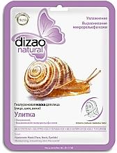 Düfte, Parfümerie und Kosmetik Hyaluronische Gesichtsmaske mit Schneckenextrakt - Dizao Natural Snail Hyaluronic Mask