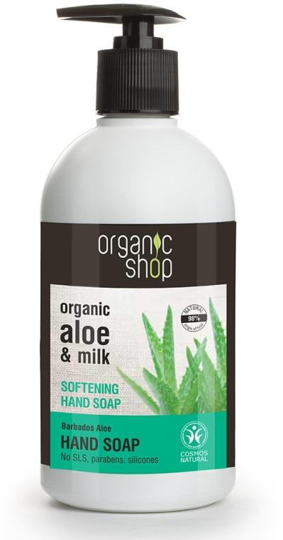 Beruhigende Flüssigseife mit Aloe Vera - Organic Shop Organic Aloe Vera and Milk Hand Soap — Bild N1