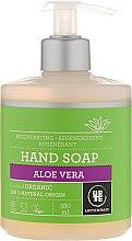 Düfte, Parfümerie und Kosmetik Flüssige Handseife Aloe Vera - Urtekram Aloe Vera Hand Soap Organic
