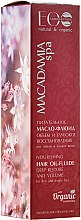 Düfte, Parfümerie und Kosmetik Haarpflege mit Macadamiaöl für empfindliches und dünnes Haar - ECO Laboratorie Macadamia Spa Nourishing Hair Oil-Fluide