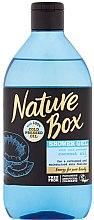 Düfte, Parfümerie und Kosmetik Feuchtigkeitsspendendes und erfrischendes Duschgel mit kaltgepresstem Kokosöl - Nature Box Coconut Shower Gel