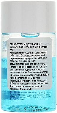 Zweiphasiger Augen- und Lippen-Make-up Entferner - Delia Dermo System The Two-phase Liquid Makeup Remover — Bild N2