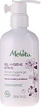 Düfte, Parfümerie und Kosmetik Gel für die Intimhygiene - Melvita Body Care Intimate Hygeine Gel