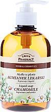 """Düfte, Parfümerie und Kosmetik Flüssige Handseife """"Kamille"""" - Green Pharmacy Liquid Soap for Hands Chamomile"""