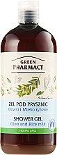 """Düfte, Parfümerie und Kosmetik Duschgel """"Olive & Reismilch"""" - Green Pharmacy"""