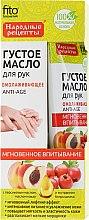 Düfte, Parfümerie und Kosmetik Dickflüßiges Anti-Aging-Handöl - Fito Kosmetik