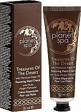 Düfte, Parfümerie und Kosmetik Beruhigende Handcreme mit Arganöl - Avon Planet Spa With Moroccan Argan Oil Restorative Hand Cream