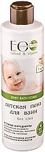 Düfte, Parfümerie und Kosmetik Sanfter Badeschaum für Babys 1+ Jahre - ECO Laboratorie Baby Bath Foam
