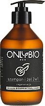 Düfte, Parfümerie und Kosmetik Regenerierendes Shampoo & Duschgel - Only Bio Men