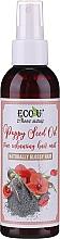 Düfte, Parfümerie und Kosmetik 2-phasiges glättendes Haarspray mit Mohnöl - Eco U Poppy Seed Oil Hair Mist