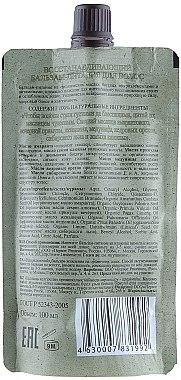 Regenerierende und pflegende Haarspülung mit Bio-Ölen aus Amaranth, Preiselbeere-Samen, Nachtkerze, Ginseng, Lungenkraut, Pinienkernen und Sibirischem Flachs - Rezepte der Oma Agafja — Bild N2