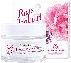 Düfte, Parfümerie und Kosmetik Beruhigende Gesichtscreme - Bulgarian Rose Rose & Joghurt Soothing Face Cream