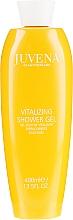 Düfte, Parfümerie und Kosmetik Erfrischendes Duschgel mit Zitrusfrüchten - Juvena Body Care Vitalizing Citrus Shower Gel