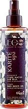 Düfte, Parfümerie und Kosmetik Trockenes Körperöl mit Sheabutter und Carambola-Extrakt - ECO Laboratorie Karite SPA Dry Body Oil