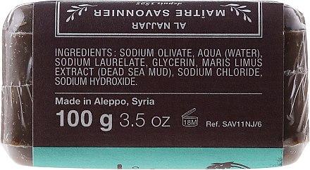 Natürliche Aleppo-Peelingseife mit Schlamm aus dem Toten Meer für Gesicht und Hals - Najel Aleppo Soap Dead Sea Mud — Bild N2