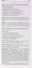 Augenkonturcreme - Vis Plantis Atopy Tolerance Emollient Eye Cream — Bild N4