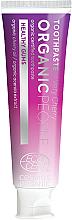 Düfte, Parfümerie und Kosmetik Zahnpasta für gesundes Zahnfleisch - Organic People Very Cherry Toothpaste