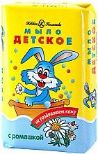 Düfte, Parfümerie und Kosmetik Kinderseife mit Kamillenextrakt - Neva Kosmetik