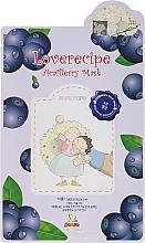 Düfte, Parfümerie und Kosmetik Zellulose-Gesichtsmaske mit Acai-Beere - Sally's Box Loverecipe Acai Berry Mask