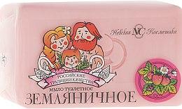 Düfte, Parfümerie und Kosmetik Seife mit Erdbeeren - Neva Kosmetik