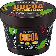 Düfte, Parfümerie und Kosmetik Körperbutter mit Kakao und Jojoba - Cafe Mimi Body Butter Cocoa And Jojoba
