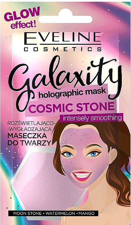 Aufhellende und glättende Gesichtsmaske mit Wassermelone und Mango - Eveline Cosmetics Galaxity Holographic Mask — Bild N1