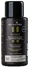 Düfte, Parfümerie und Kosmetik Massageöl Fitness - Botavikos Fitness Massage Oil (Mini)