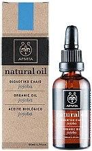 Düfte, Parfümerie und Kosmetik Bio Jojobaöl - Apivita Aromatherapy Organic Jojoba Oil