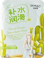 Düfte, Parfümerie und Kosmetik Feuchtigkeitsspendende Gesichtsmaske mit Kaktusextrakt - BioAqua Natural Extract Mask