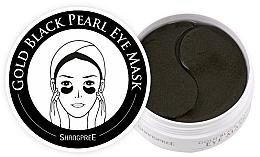 Hydrogel-Augenpatches mit schwarzem Perlenpulver - Shangpree Gold Hydrogel Eye Mask — Bild N3