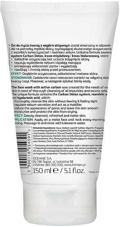 Gesichtsreinigungsgel mit Aktivkohle - AA Men Carbon Care Charcoal Face Wash — Bild N2