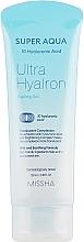 Düfte, Parfümerie und Kosmetik Mildes und beruhigendes Peelinggel für das Gesicht mit Hyaluronsäure - Missha Super Aqua Ultra Hyalron Peeling Gel