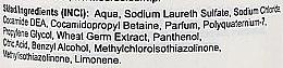 "Shampoo ""Tägliche Pflege"" - Markell Cosmetics Everyday — Bild N3"