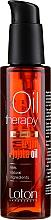 Düfte, Parfümerie und Kosmetik Körper- und Haaröl mit Argan und Jojoba - Loton Argan & Jojoba Oil