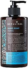 Düfte, Parfümerie und Kosmetik Natürliche flüssige Handseife mit Macadamiaöl - Botavikos Tonic Hand Soap