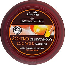Haarmaske - Joanna Egg Hair Mask Egg Yolk Castar Oil — Bild N1