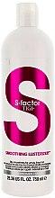 Düfte, Parfümerie und Kosmetik Glättende Haarspülung - Tigi Smoothing Conditioner